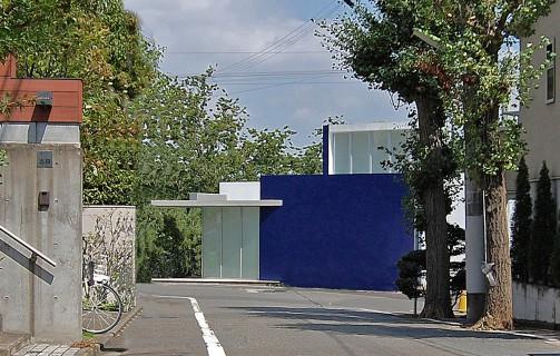 急傾斜地の家/成城 ブルー HOUSE